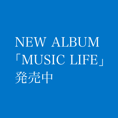 musiclife-410x410